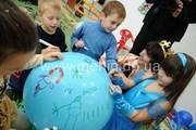 Сценарии детских праздников в Верхнеднепровске