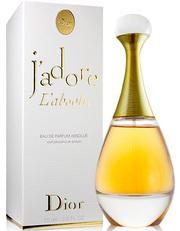 Купить парфюмерию оптом косметику из Европы Хорватия в Черновцах