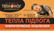 Отопление Черновцы,  системы отопления в Черновцах,  теплые полы,  обогре
