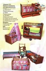 Комплект-трансформер детский деревянный