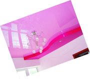 Бесшовные натяжные потолки Luxe Design .Новаторские  решения