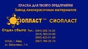 515-ВЛ ВЛ-515 эмаль ВЛ515 (ВЛ515) производим эмаль ВЛ-515: эмаль ВЛ51