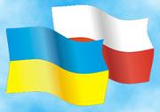 Интернет-консультант(Польша)