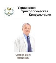 Бесплатная консультация у трихолога. Черновцы и вся Украина