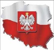 ЕС - Польша - открыть бизнес и получить ВНЖ