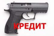 Травматики – Форт,  пиcтолет Mакарова,  револьвер Наган