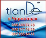 tianDe (тианДе) в Черновцах