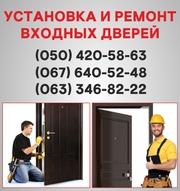 Металеві вхідні двері Чернівці,  вхідні двері купити,  установка