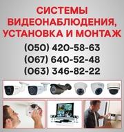 Камери відеоспостереження в Чернівцях,  установка камер Чернівці