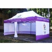 ПРОИЗВОДИТЕЛЬ Спецтен предлагает:торговые палатки,  шатры,  зонты,  пвх