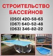 Будівництво басейнів Чернівці. Басейн ціна в Чернівцях