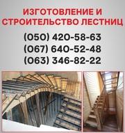 Дерев'яні,  металеві сходи Чернівці. Виготовлення сходів в Чернівцях