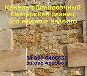 Камень облицовочный - Болгарский сланец