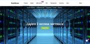Украинский хостинг-провайдер hostkoss.com