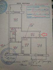 Просторный вариант для семьи - трехкомнатная квартира