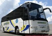 Требуется микроавтобус