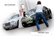 Прокат автомобилей Крайслер 300с для свадеб, торжеств, бизес VIPвстреч,